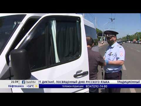 До 50 тысяч рублей штрафа грозит перевозчикам, которые нарушают масочный режим
