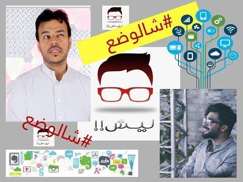 Aziz_fahad12's Video 148937749036 hCTCsfb5KJo