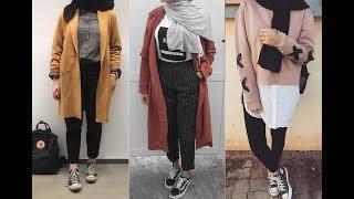 تنسيق ملابس محجبات للخريف 2019 - Autumn Hijab Lookbook