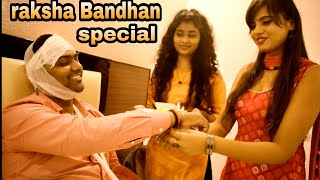meri rakhi ki dor kabhi ho na kamjor | raksha Bandhan song | new rakhi song | new version rakhi song - Download this Video in MP3, M4A, WEBM, MP4, 3GP