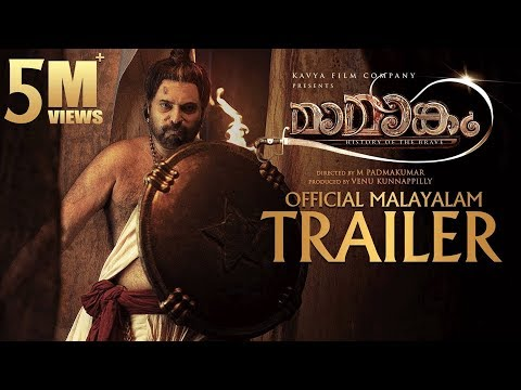 Mamangam  - Movie Trailer Image