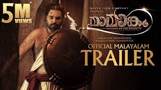 Mamangam - Official Trailer