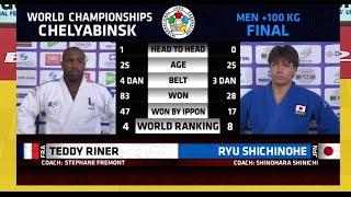 Teddy RINER vs Ryu SHICHINOHE Final Judo World Championship 2015