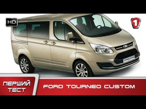 Ford Tourneo Custom Фургон класса M - тест-драйв 2