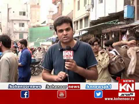 Khulli Baat 07 July 2019 | Kohenoor News Pakistan