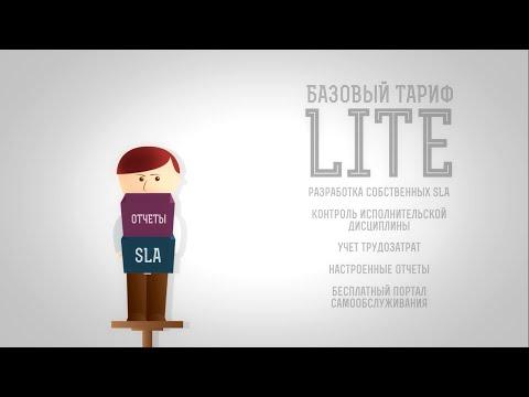 Видеообзор ITSM 365