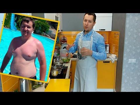 рецепты для похудения .история похудения Артема