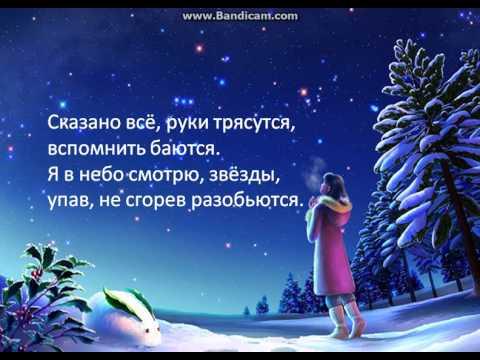 Катя Нова - Дай мне сказать/Lyrics