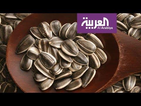 العرب اليوم - شاهد: فوائد