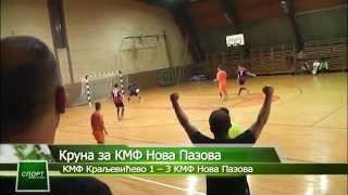 спорт - 2014.05.12 Круна за КМФ Нова Пазова 2014