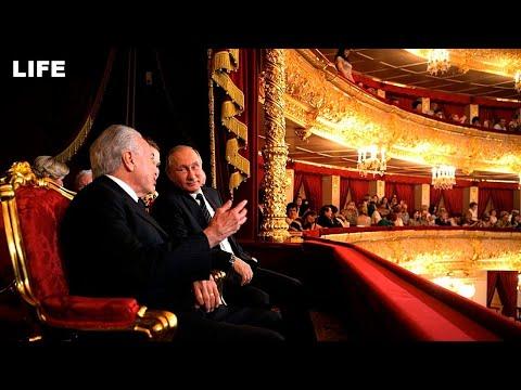 Путин на юбилейном вечере Александры Пахмутовой видео