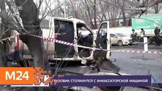 На Угрешской улице затруднено движение из-за аварии - Москва 24