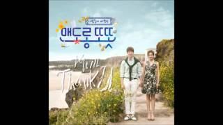 K.will(케이윌) _ Thank U (Mendorong Totot(맨도롱 또똣) OST Part. 1)(AUDIO)