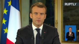 Обращение Эммануэля Макрона к французам по поводу протестов «жёлтых жилетов»