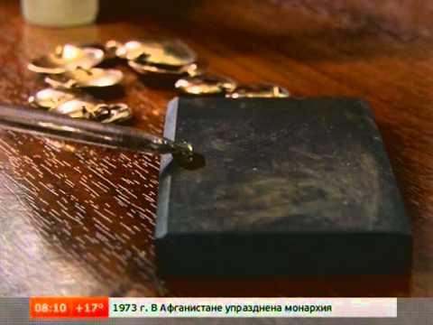 Амулеты золото серебро купить