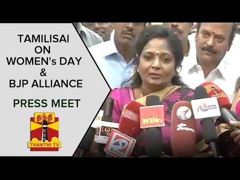 Tamilisai-Soundararajan-On-Womens-Day-BJP-Alliance-Press-Meet-ThanthI-TV-09-03-2016