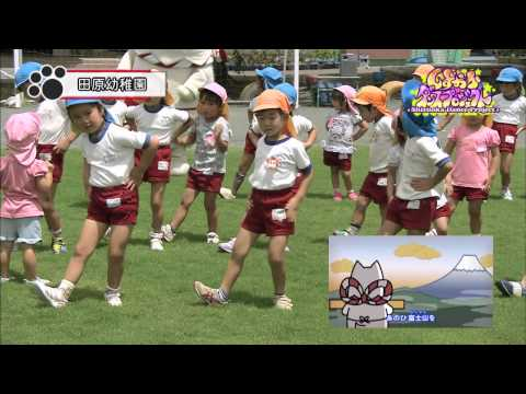 Fukudanaka Kindergarten