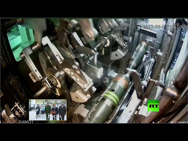 لحظة تدمير آخر مخزون من السلاح الكيماوي الروسي