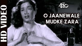 O JAANEWALE MUDKE ZARA - Full Song | Shree 420