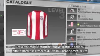 EA Sports Football Club - Nuovo catalogo