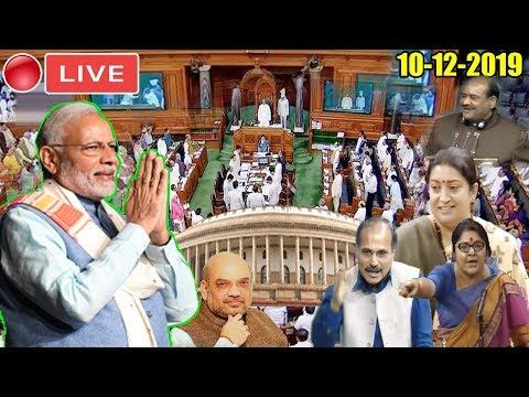 LOK SABHA LIVE : PM Modi Parliament Winter Session of 17th Lok Sabha 2019 | Day 17 | 10-12-2019