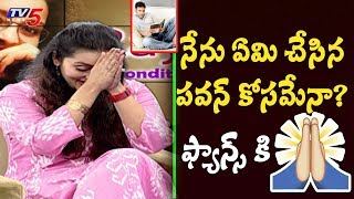 Renu Desai Trolls Pawan Kalyan Fans | Renu Desai Interview with Sowjanya | TV5 News