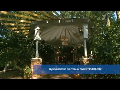 Фазенда: Терраса в кустах жасмина