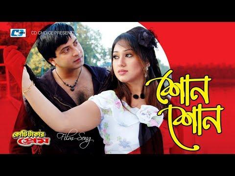 Takkar movie mp3 song download 320kbps