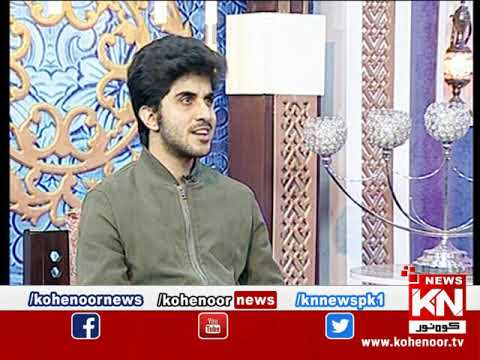Good Morning 29 December 2019 | Kohenoor News Pakistan