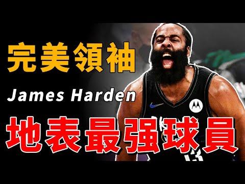 NBA籃網隊想拿冠軍應該就要這位球星上場了