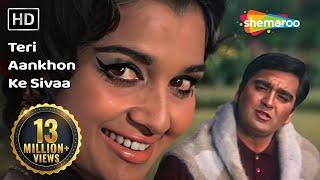 Teri Aankhon Ke Sivaa I - Sunil Dutt - Asha Parekh - Chirag