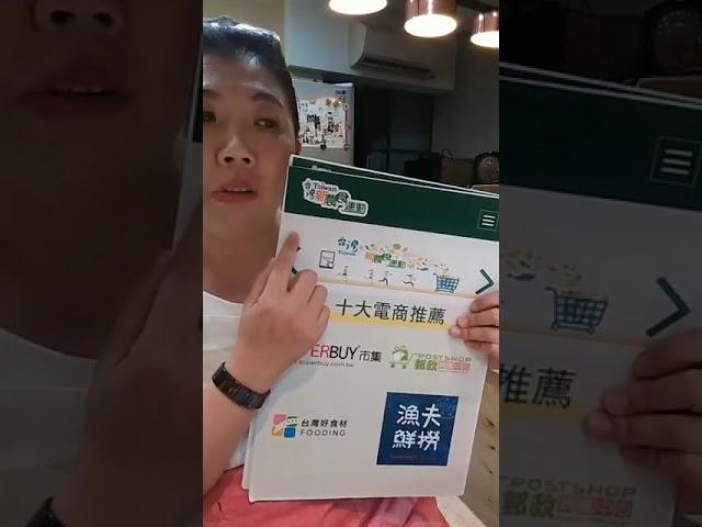 蔡季芳老師教你逛台灣新農食街^^