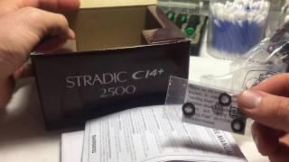 Shimano stradic ci4 2500 s
