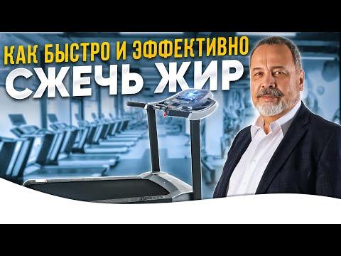 , title : 'Как быстро сжечь жир! Алексей Ковальков рассказывает об одном из самом эффективном методе тренировки'