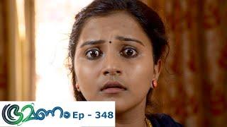 Bhramanam   Episode 348 - 17 June 2019   Mazhavil Manorama
