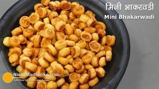 Bhakarwadi Recipe – स्पाइसी मिनी भाकरवडी नमकीन बनाने का आसान तरीका