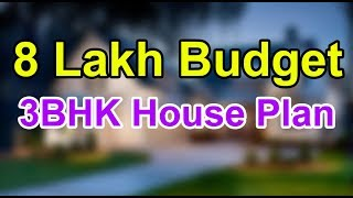 8 Lakh Estimated Modern House Designs And Plan | Low Budget House Plans In India
