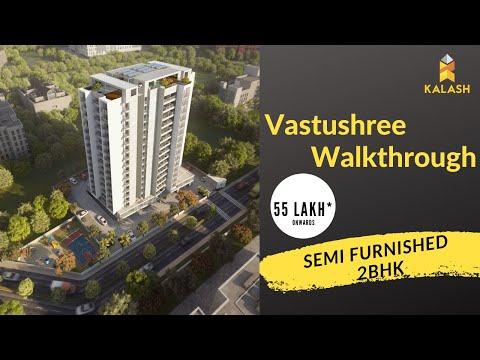 3D Tour of Kalash Vastushree