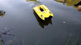 Кораблик для прикормки скат