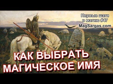 Герои меча и магии во имя богов заклинания