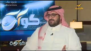 سعود السويلم جماهير نادي الشباب استراحتين و 16 بيت