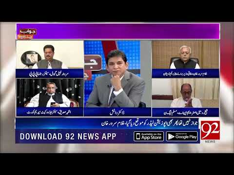 Shaikh Rohail criticises Fawad Chaudhry's speech in parliament| 17 Oct 2018 | 92NewsHD