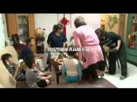 「腎情‧深情」慢性腎臟病防治紀錄片-客語版-2