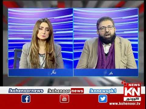 Kohenoor@9 With Dr Nabiha Ali Khan 19 January 2021 | Kohenoor News Pakistan