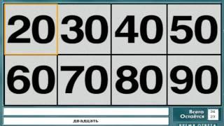 тема числа и вычисления руско-английский видеословарь | Английский язык