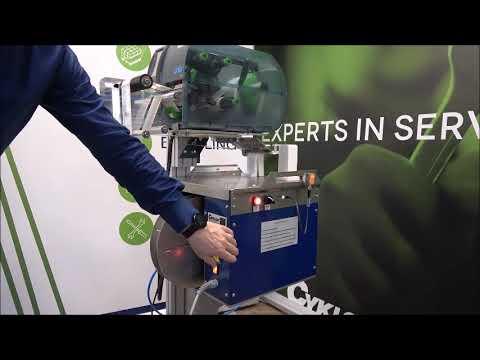 Elastobinder: Turning on the machine