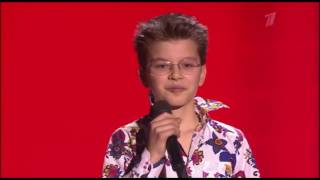 Даниил Фурман  Happy   Слепые прослушивания   Голос Дети   Сезон 2