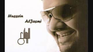 حسين الجسمي الروائع البوم كامل