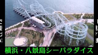 神奈川県観光名所part1 動画キャプチャー