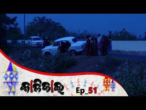 Kalijai | Full Ep 51 | 13th Mar 2019 | Odia Serial – TarangTV